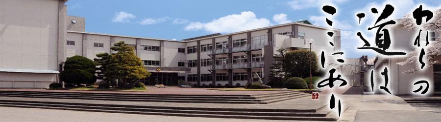 山梨 大学 付属 小学校